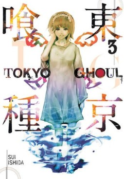 Tokyo-Ghoul-Vol-3-0